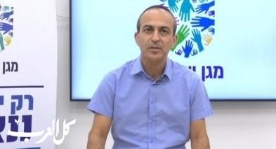 جامزو يحذر: موجة ثالثة في البلدات العربية!