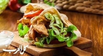 حضّري ساندويش شاورما صدور الدجاج