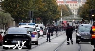 فرنسا: مقتل 3 أشخاص بهجوم بسكين