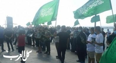 تل ابيب: الإسلامية تتظاهر أمام السفارة الفرنسية