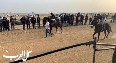 النقب: الشرطة تفرّق سباق الخيل في مضمار المذبح