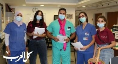 الناصرة| يوم التوعية لسرطان الثدي في المستشفى الفرنسي