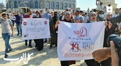 القدس  خروج المصلين بعد الصلاة متظاهرين على المس بالرسول