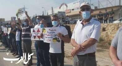 نحف / وقفة احتجاجية ورفع شعارات تنديداً بالاساءة للنبي