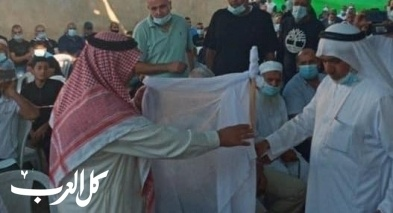 عقد راية الصلح بين عائلتي أبو رياش في اللد وأبو قديري