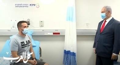 نتنياهو يزور مستشفى شيبا