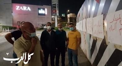 الناصرة: تظاهرة رفع شعارات للجنة حي كرم الصاحب