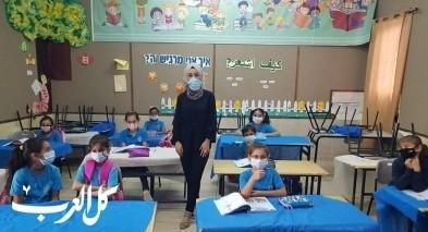 قلنسوة: عودة الأطفال الى مدارسهم