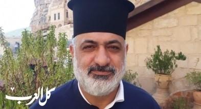 وديع ابو نصار: الشرطة قامت بالاعتداء على الاب سابا حاج