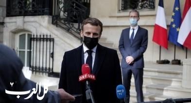 ماكرون: الإرهاب الإسلامي يضرب بقوة