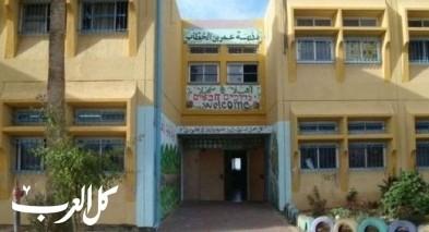 رهط: إصابة معلم بمدرسة عمر بالكورونا