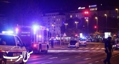 هجوم فيينا استهدف عدة مواقع واسفر عن مقتل شخصين