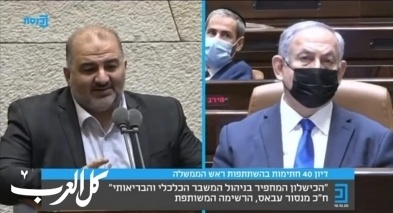 نتنياهو يستجيب لدعوة النائب منصور عباس