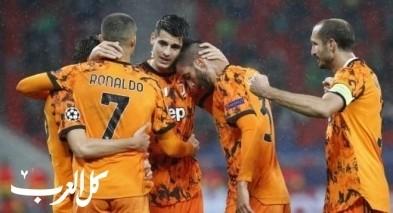 يوفنتوس يدك شباك فرينكفاروزي في دوري أبطال أوروبا