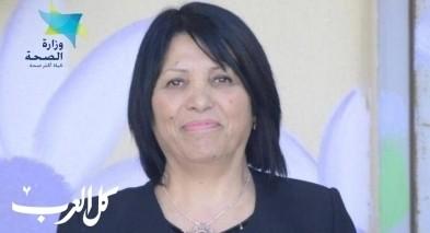 عضو بلدية الناصرة سامية أبو الرب: أجلوا أعراسكم