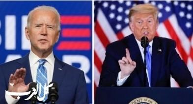 بايدن يقلب الطاولة في جورجيا ونيفادا وبنسلفانيا مع ترامب