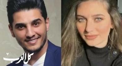 محمد عساف وزوجته يُفاجأن بشهر العسل!
