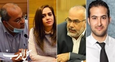 محامون: نستهجن شراكة العربية للتغيير مع شاس