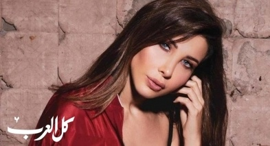 نانسي عجرم تنضمّ لمبادرة للطفل العربي