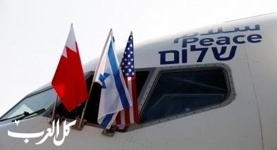 طائرة إسرائيلية حلَّقت فوق مكة