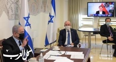 نتنياهو يشارك في مؤتمر زعماء