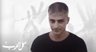 استشهاد الأسير المريض كمال أبو وعر في سجون اسرائيل