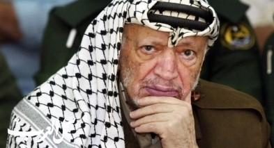 في ذكرى رحيله| الرئيس الرمز الشهيد ياسر عرفات