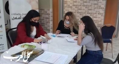 الناصرة: جمعية حياة تنظم يوم تبرع بالدم
