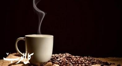 حقائق تكشف فوائد القهوة