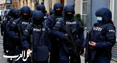 النمسا تستحدث جريمة الإسلام السياسي