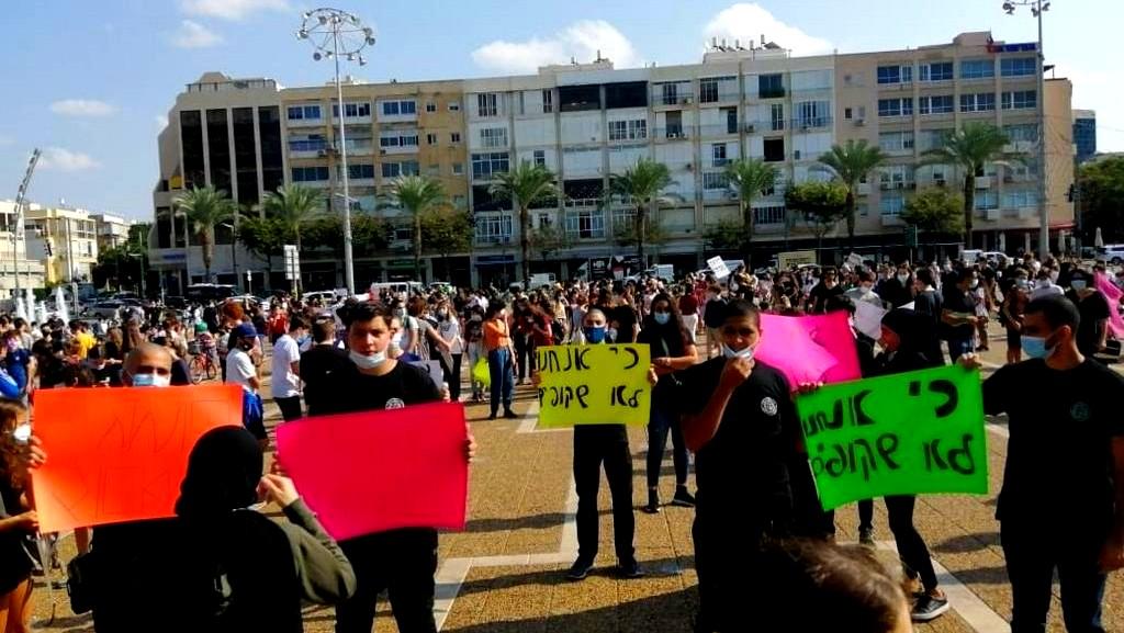 يافا: مظاهرة حاشدة لطلاب مدرسة المستقبل