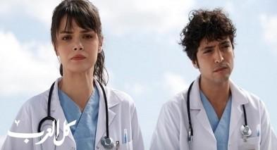 مشاهدة مسلسل الطبيب المعجزة الحلقة 37