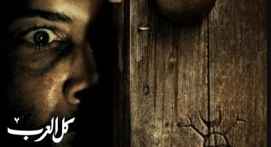 مشاهدة فيلم الرعب والإثارة Spell