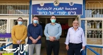 الناصرة: توزيع 170 جهاز تابليت على طلاب