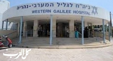 مستشفى الجليل: وفاة سيدة بالكورونا