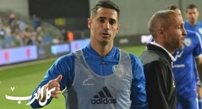 انباء عن تعاقد أبناء سخنين مع بيرم كيال