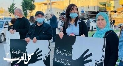 عرابة: تظاهرة تنديدًا بمقتل وفاء عباهرة