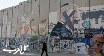 فصائل فلسطينية تندد باستئناف السلطة التنسيق مع إسرائيل