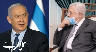 اجتماع بين مسؤولين إسرائيليّين وفلسطينيّين