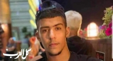 رهط: وفاة الشاب أيوب أبو العسل