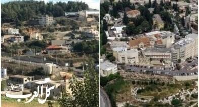 إبتداءً من الغد: فرض الاغلاق على الناصرة وعسفيا