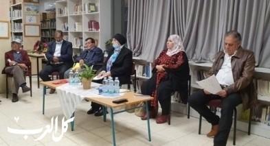 المكتبة العامة في مجد الكروم تستضيف سعدية جوابرة