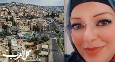 يافة الناصرة: وفاة ضحى عبد المجيد عقاب