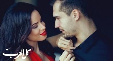 للرجل: كيف تعرف أنّها واقعة في حبّك؟