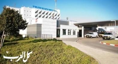 مستشفى بادا بوريا: 9 مصابين يتلقوا العلاج