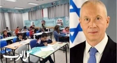 وزير التعليم يطالب بعودة طلاب الصف السابع الى العاشر