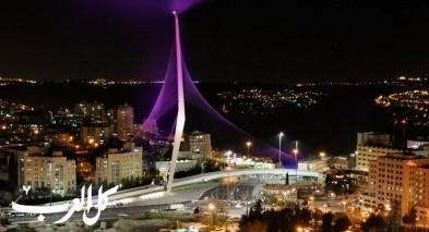 مفعال هبايس وموقع شافيم إضاءة البلاد باللون البنفسجي