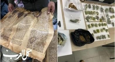 يركا| ضبط صفحات من التوراة عمرها 450 عامًا
