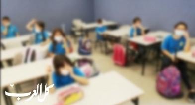 60 % من الطلاب الذين أصيبوا بكورونا عرب!