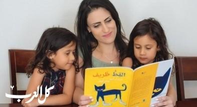 مكتبة الفانوس تفوز بجائزة تقدير دوليّة